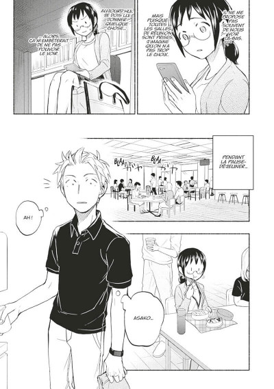 Page 6 Love fragrance tome 3