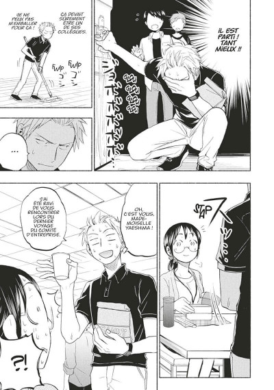 Page 8 Love fragrance tome 3
