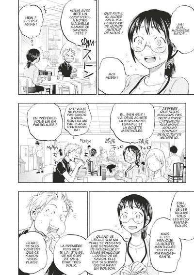 Page 9 Love fragrance tome 3