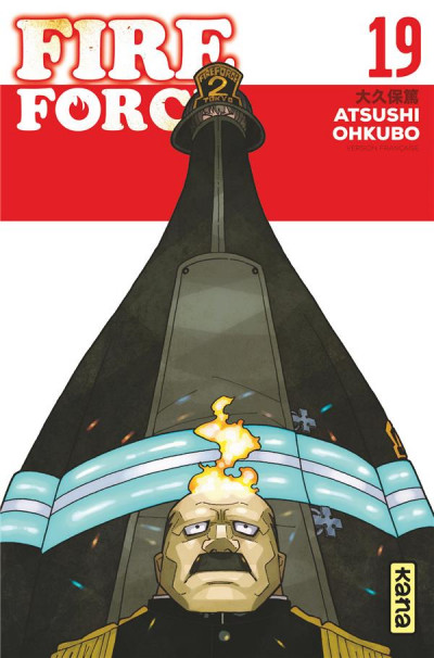 Couverture Fire force tome 19