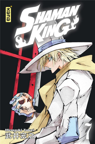 Couverture Shaman king - star édition tome 7