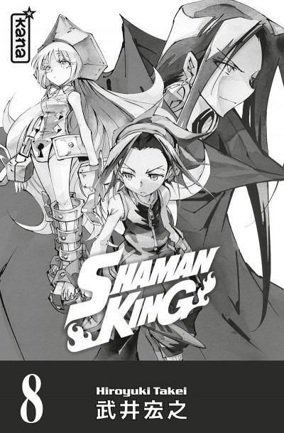 Page 2 Shaman king - star edition tome 8