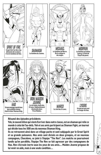 Page 4 Shaman king - star edition tome 10