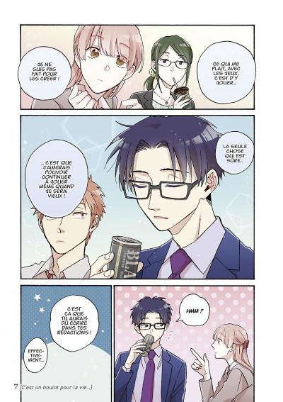 Page 8 Otaku otaku tome 9
