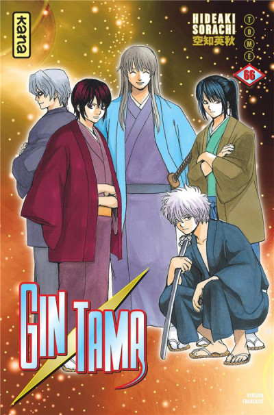 Couverture Gintama tome 66