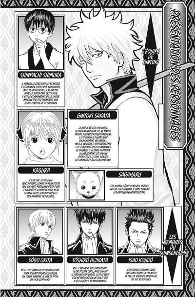 Page 3 Gintama tome 66