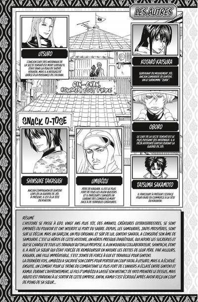 Page 4 Gintama tome 66