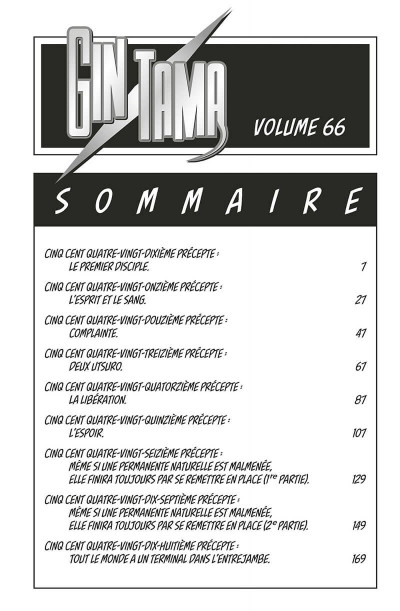 Page 5 Gintama tome 66