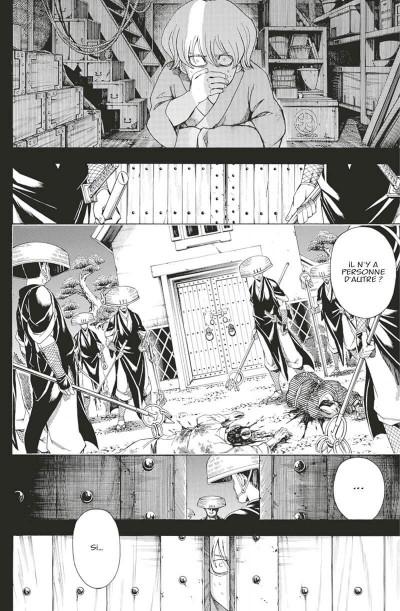 Page 7 Gintama tome 66