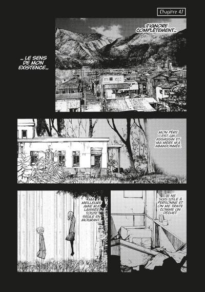Page 4 Gleipnir tome 8