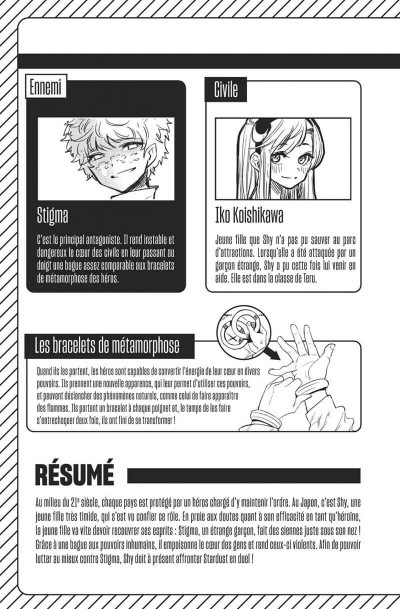 Page 5 Shy tome 2