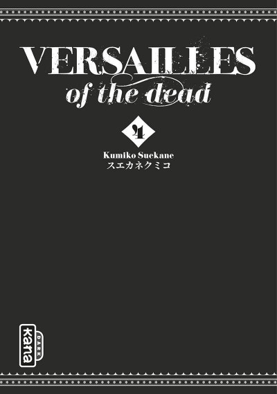 Page 2 Versailles of the dead tome 4