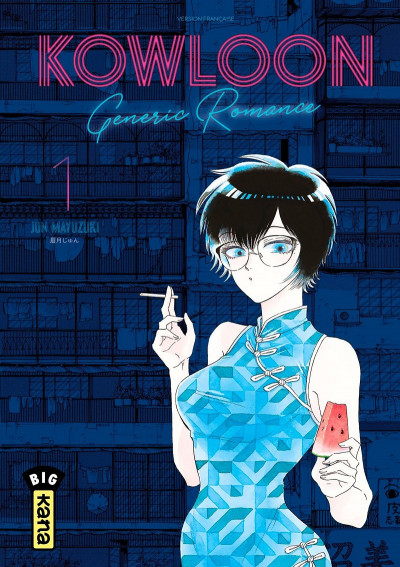 Couverture Kowloon generic romance tome 1