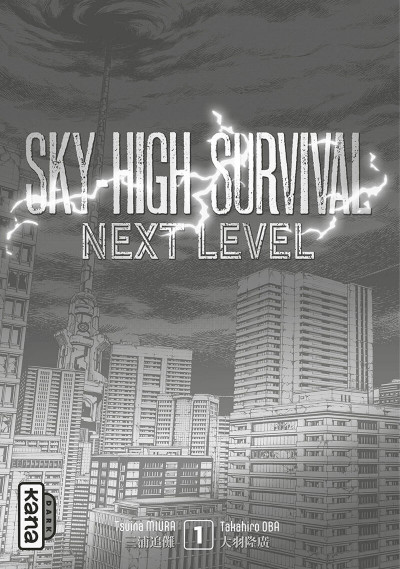 Page 2 Sky-high survival next level tome 1