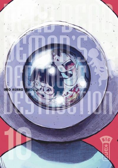 Couverture Dead dead demon's dededededestruction tome 10