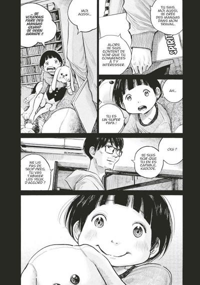 Page 8 Dead dead demon's dededededestruction tome 10