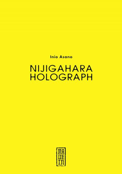 Page 2 Nijigahara holograph