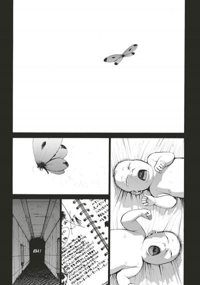 Page 5 Nijigahara holograph