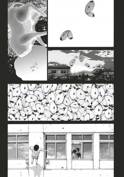 Page 6 Nijigahara holograph