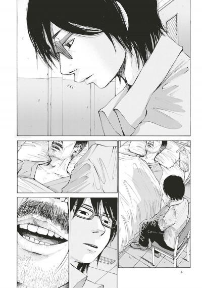 Page 7 Nijigahara holograph