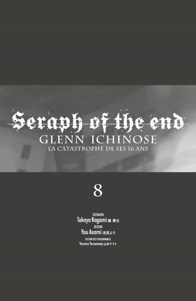 Page 2 Seraph of the end - Glenn Ichinose tome 8