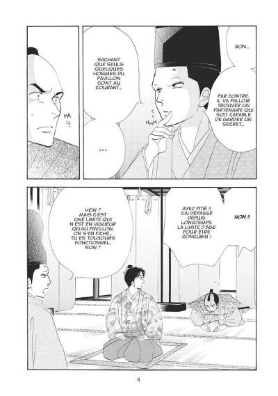 Page 9 Le pavillon des hommes tome 18