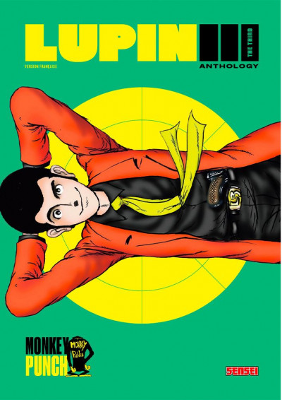 Couverture Lupin III - Anthology