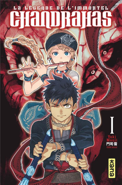 Couverture Chandrahas tome 1