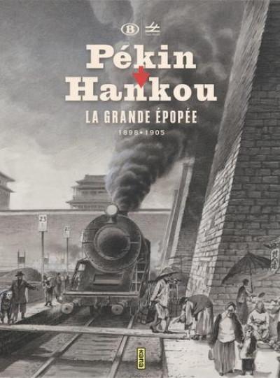 Couverture  Catalogue exposition chemin de Pékin-Hankou