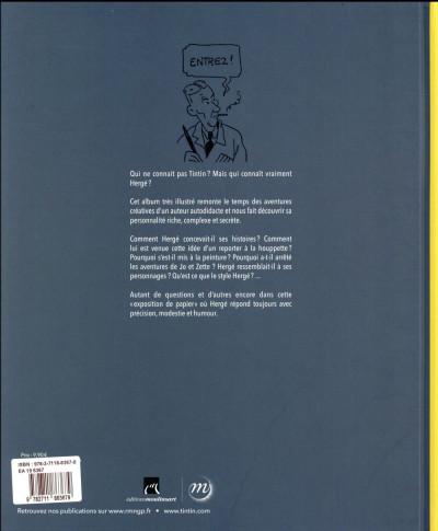 Dos Hergé - l'exposition de papier