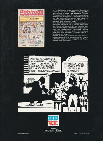Dos Famille Illico (La) - La famille Illico (éd. 1980)