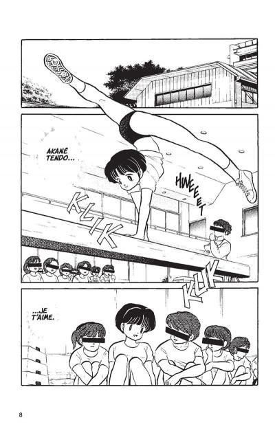Page 3 ranma 1/2 tome 5 - les félins