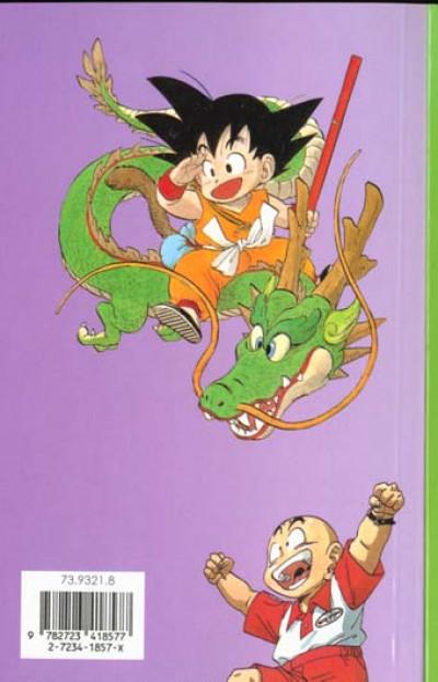 Dos dragon ball tome 14 - le démon