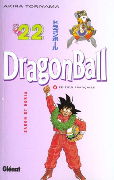 Couverture dragon ball tome 22 - zabon et doria