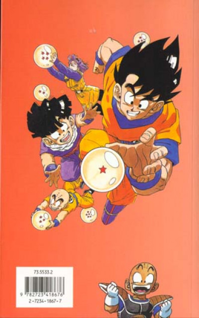Dos dragon ball tome 24 - le capitaine ginue