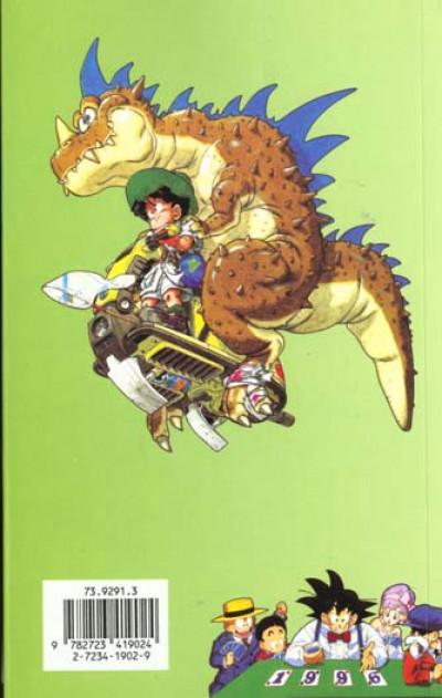Dos dragon ball tome 19 - végéta
