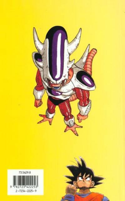 Dos dragon ball tome 26 - le petit dendé