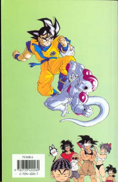 Dos dragon ball tome 27 - le super saiyen