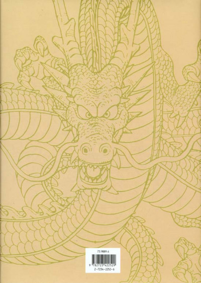 Dos Le grand livre de Dragon Ball