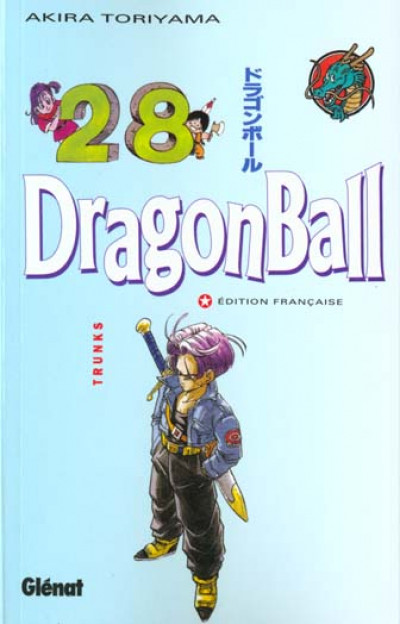 Couverture dragon ball tome 28 - trunks