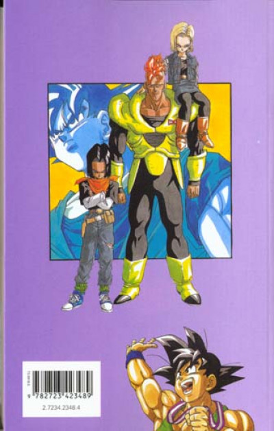 Dos dragon ball tome 30 - réunification