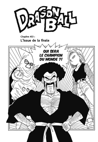 Page 6 dragon ball tome 31 - cell