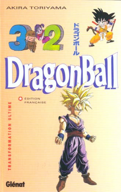 Couverture dragon ball tome 32 - transformation ultime