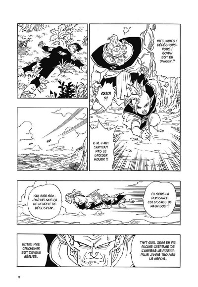Page 0 dragon ball tome 32 - transformation ultime
