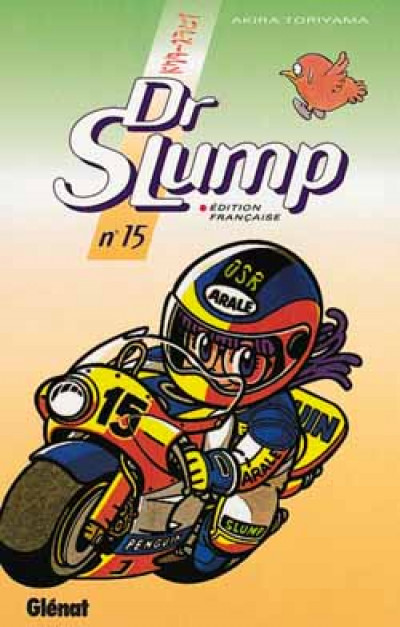 Dr Slump Tome 15 Bdfugue Com border=