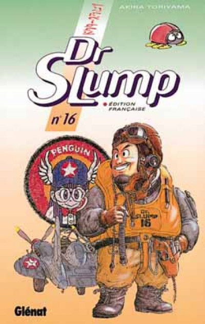 Couverture dr slump tome 16
