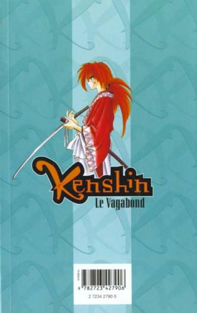 Dos kenshin le vagabond tome 4 - les deux destinées