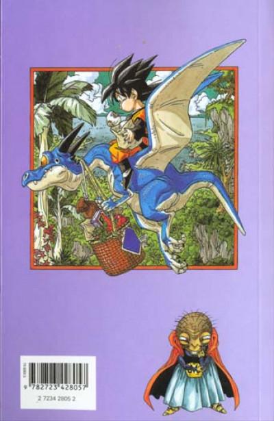 Dos dragon ball tome 38 - le sorcier babidi