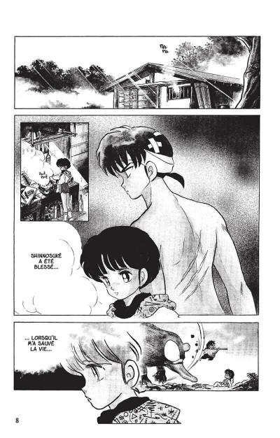 Page 7 ranma 1/2 tome 26 - le pays des géants
