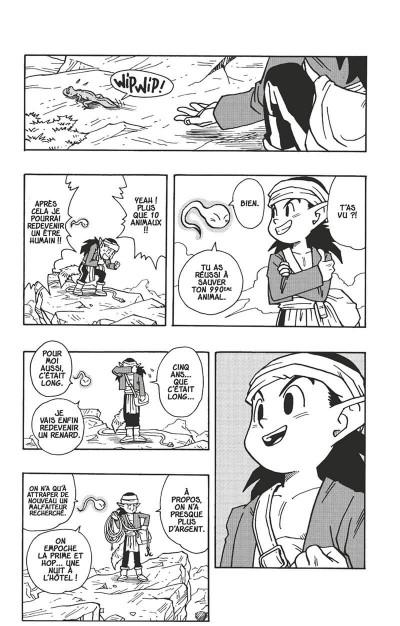 Page 8 kajika